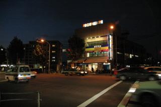 三平2.JPG